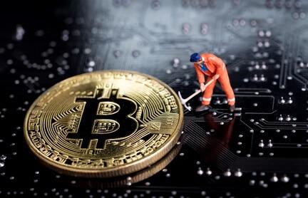 Blockchain Aktie