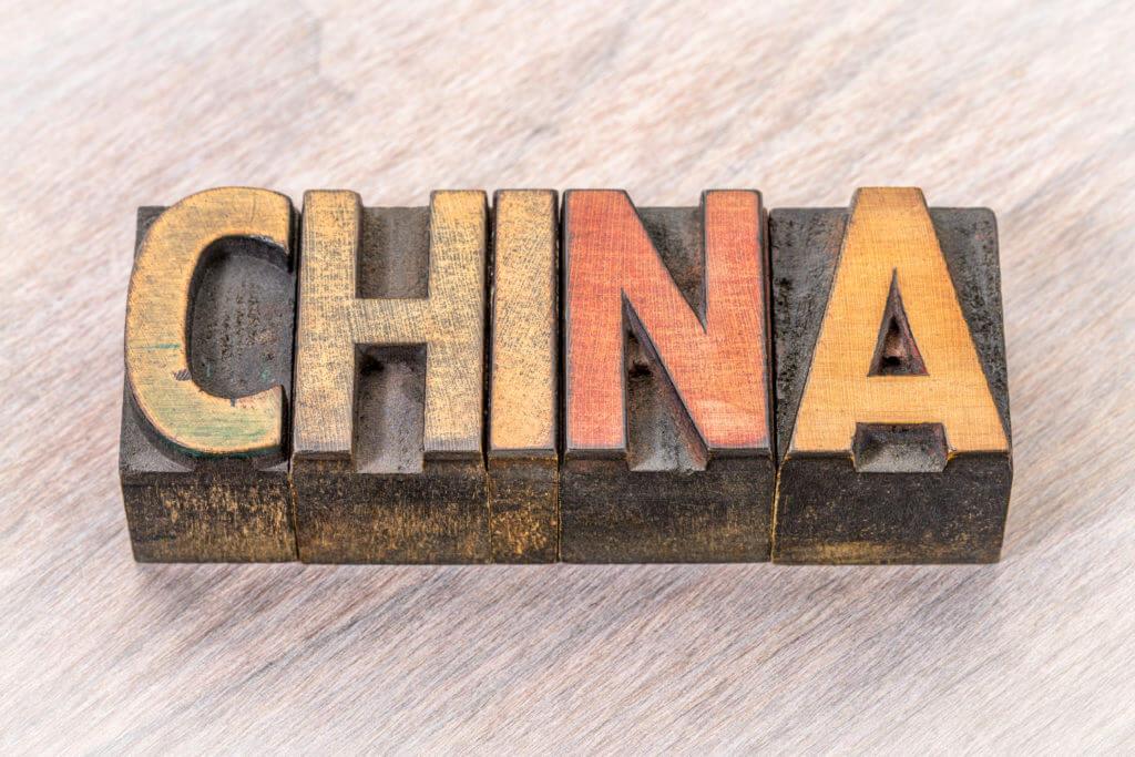 China Schritfzug